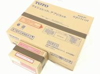 TOTO ウォッシュレット アプリコット TCF4713 便器洗浄ユニット TCA321 付き