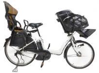 YAMAHA ヤマハ PAS Kiss PM26K 電動アシスト自転車の買取