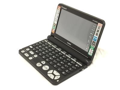 カシオ XD-SK5000 BK エクスワード 電子辞書