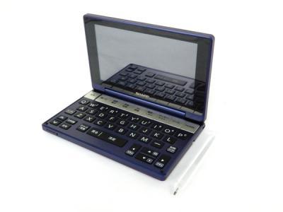 SHARP シャープ Brain PW-SB3-K 電子 辞書 機器