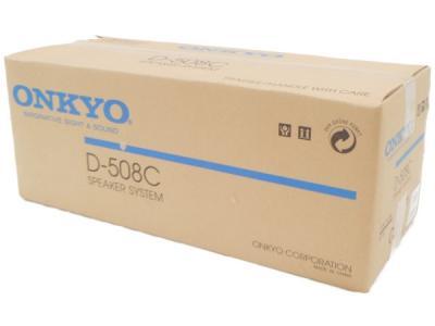ONKYO オンキョー D-508C センタースピーカーシステム 木目