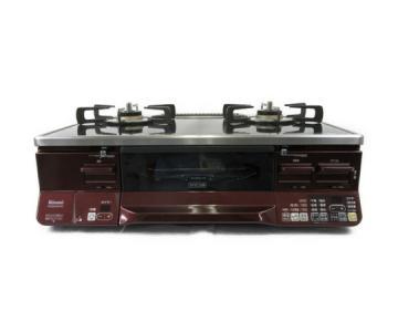 Rinnai リンナイ ガステーブル ラクシェ RTS65AWK1RG-AR LPガス大型