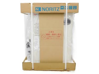 ノーリツ OTQ-4705SAY 石油 ふろ 給湯器 18年製