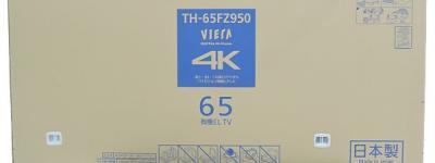 Panasonic VIERA ビエラ TH-65FZ950 65型 TV テレビ 有機EL 4K 映像 機器 大型