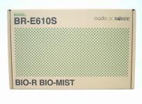 P's GUARD × cado BR-E610S 除菌 消臭器 カドー 家電