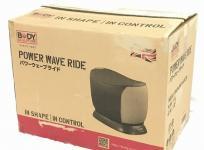 ボディスカルプチャー パワー ウェーブ ライド エクササイズ フィットネス 機器