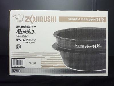 ZOJIRUSHI 象印 極め炊き NW-AS10-BZ 圧力 IH 炊飯ジャー 5.5合