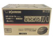 象印 NP-VI18 炊飯器 家電 IH 炊飯ジャー 極め炊き