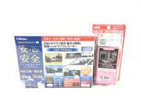 セルスター CSD-790FHG +GDO-10 ドライブレコーダー常時電源コードセット
