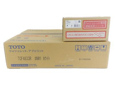 TOTO TCF4833AMR ( TCF4833R + TCA321 ) #NW1 ホワイト ウォシュレット