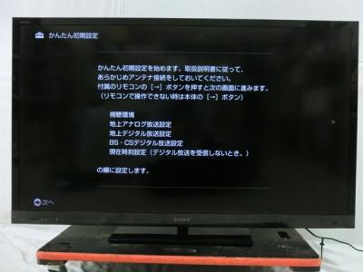 SONY ソニー BRAVIA KDL-55EX720 液晶テレビ 55型