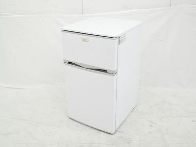 受賞セール Abitelax アビテラックス 電気 冷凍 冷蔵庫 2016年製 家電 家庭用 96L