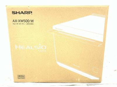 SHARP HEALSiO ヘルシオ AX-XW500 -W スチームオーブンレンジ ウォーターオーブン ホワイト