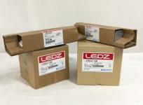 ENDO ベース ダウンライト ERD4376W 2台 セット