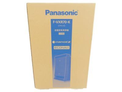 Panasonic パナソニック F-VXR70-K 加湿 空気 清浄機 ナノイーX エコナビ ブラック 家電