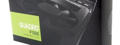 NVIDIA Quadro P1000 EQP1000-4GER グラフィックボード パソコン周辺機器