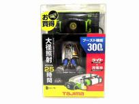 TAJIMA LE-U303-SP タジマ ぺタLED ヘッドライト 2900mAh バッテリー セット