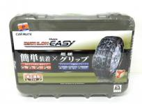 BIATHLON QUICK EASY QE 4L タイヤチェーン