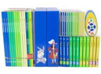 DWE メインプログラム ディズニーワールドイングリッシュ こども 英語 教材 2009年度版 欠品有