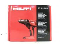 HILTI ヒルティ SF 6H-A22 ハンマドリル 電動工具
