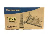 Panasonic おたっくす KX-PW507DL-S パーソナルファクス FAX