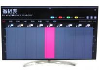LG Electronics 65SJ8500 65型 液晶テレビ 大型 2017年製 家電大型