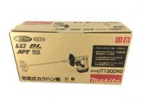 マキタ 充電式カクハン機 UT130DRG 18V 6.0Ah セット 攪拌