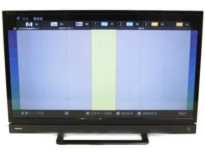 TOSHIBA 東芝 REGZA 32S20 液晶テレビ 32V型 大型