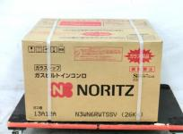 NORITZ ノーリツ N3WN6RWTSSV 60cm ビルトイン ガスコンロ 家電 水無し両面焼き 都市ガス 両側強火