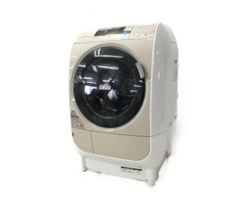 HITACHI 日立  BD-V3600L C ヒートリサイクル 風アイロン ビッグドラム  ドラム式洗濯機 9.0kg 左開き ライトベージュ