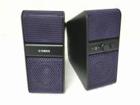 YAMAHA NX-50 パワード スピーカー 音響機器
