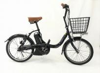 ヤマハ PAS CITY-C PA20CC 12.3Ah 20インチ 電動アシスト 自転車 YAMAHA大型の買取