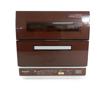 Panasonic パナソニック NP-TR9-T 食器洗い乾燥機