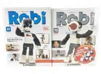 週刊 デアゴスティーニ ROBI 全70巻 コンプリート AI ロボット