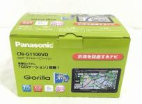 Panasonic パナソニック CN-G1100VD SSD ポータブルカー ナビ 7インチの買取