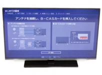 Hisense ハイセンス 43A6800 43型 4Kチューナー内蔵 LED 液晶 テレビ 19年製 映像 機器 大型
