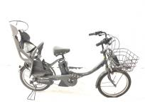 BRIDGESTONE ブリヂストン bikke MOB e BM0C37 電動 自転車 大型の買取