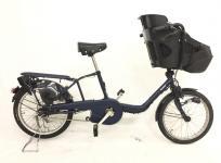 Panasonic パナソニック ギュット ミニ KD BE-ELM032 20インチ 電動アシスト自転車 ネイビー大型