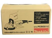 makita マキタ PC5001C 125mm 電子コンクリート カンナ マキタ