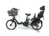 YAMAHA PAS KISS MINI 電動 アシスト 自転車 大型