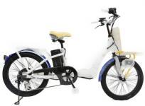 Santasan 459 電動 自転車 アシスト付き 20インチ 大型
