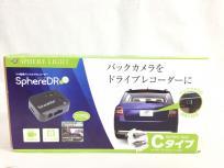 バックカメラ スフィア DR For リヤ SDREC-R03