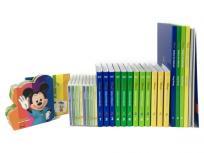 DWE ディズニーの英語システム シングアロング こども 英語教材 2014年度版