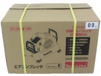 マキタ AC462XGH エアコンプレッサー コンパクト 低騒音 コンプレッサ 青