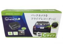 SHPERE LIGHT SDREC-R03 バックカメラ スフィア DR For リヤ
