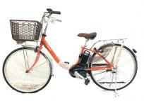 パナソニック Panasonic BE-ELL63K 26型 電動アシスト自転車 ビビ・L ラセット オレンジ 大型