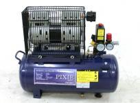 アネスト岩田 AIREX PIXIE ピクシー FX7601 オイルフリー エア コンプレッサー