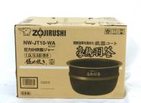 象印 NW-JT10-WA 5.5合炊き IH炊飯ジャー 炊飯器