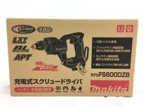 マキタ 充電式スクリュードライバ FS600DZB 18V 本体