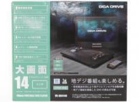 VERSOS ベルソス VS-GD4140 14インチ フルセグ ポータブル DVD プレイヤー